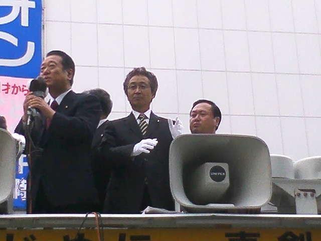 旭川 小沢一郎代表